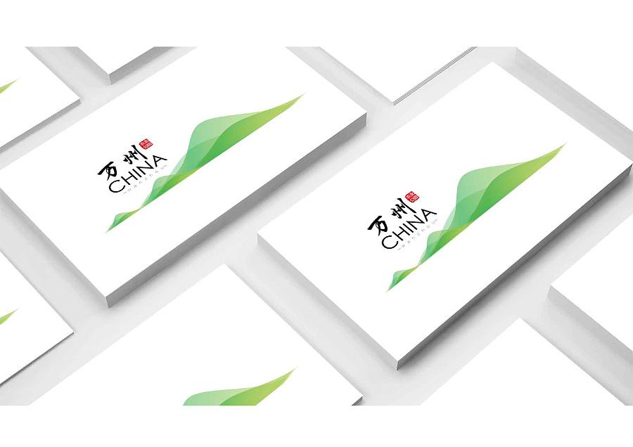 原创作品:万州国家农业公园logo图片