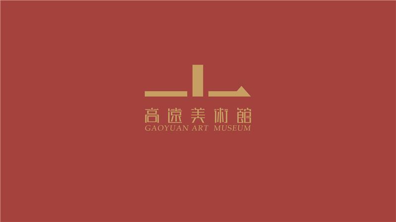 高远美术馆logo设计图片