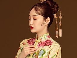 【中式新娘】娜米美学造型