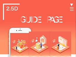 金融APP-2.5D启动页+动效