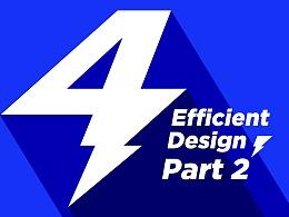 运营专题高效设计法(下)