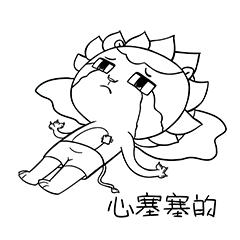 约汉你的普-平面 小树的钱表情包朕 吉祥物 倔强的表情-原图片