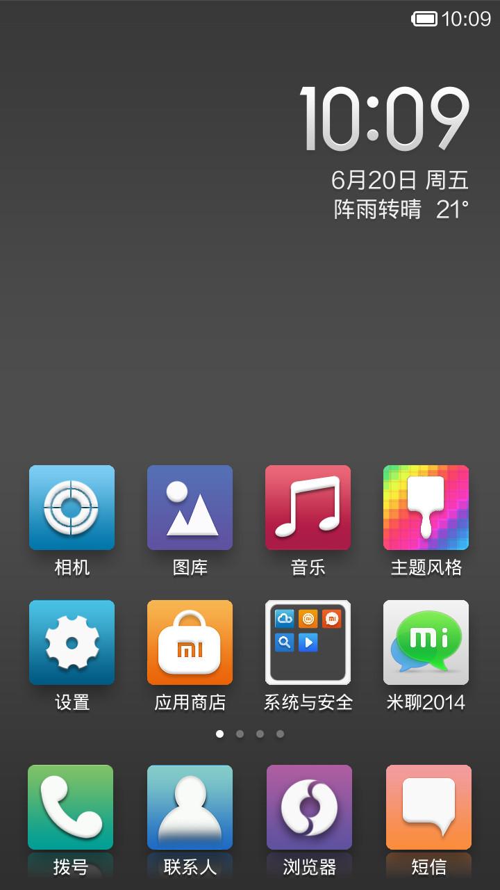 红米note2手机外壳