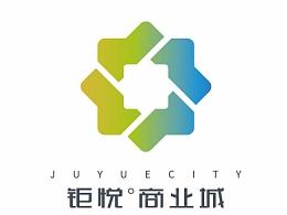 钜悦城品牌logo设计