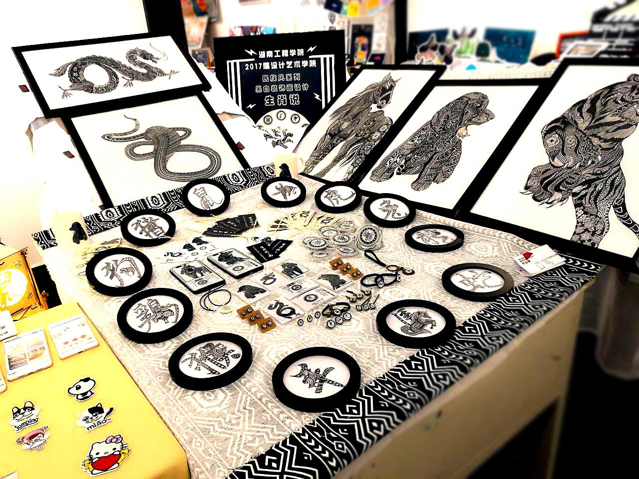 《民族风系列黑白装饰画设计——生肖说》毕业设计展图片