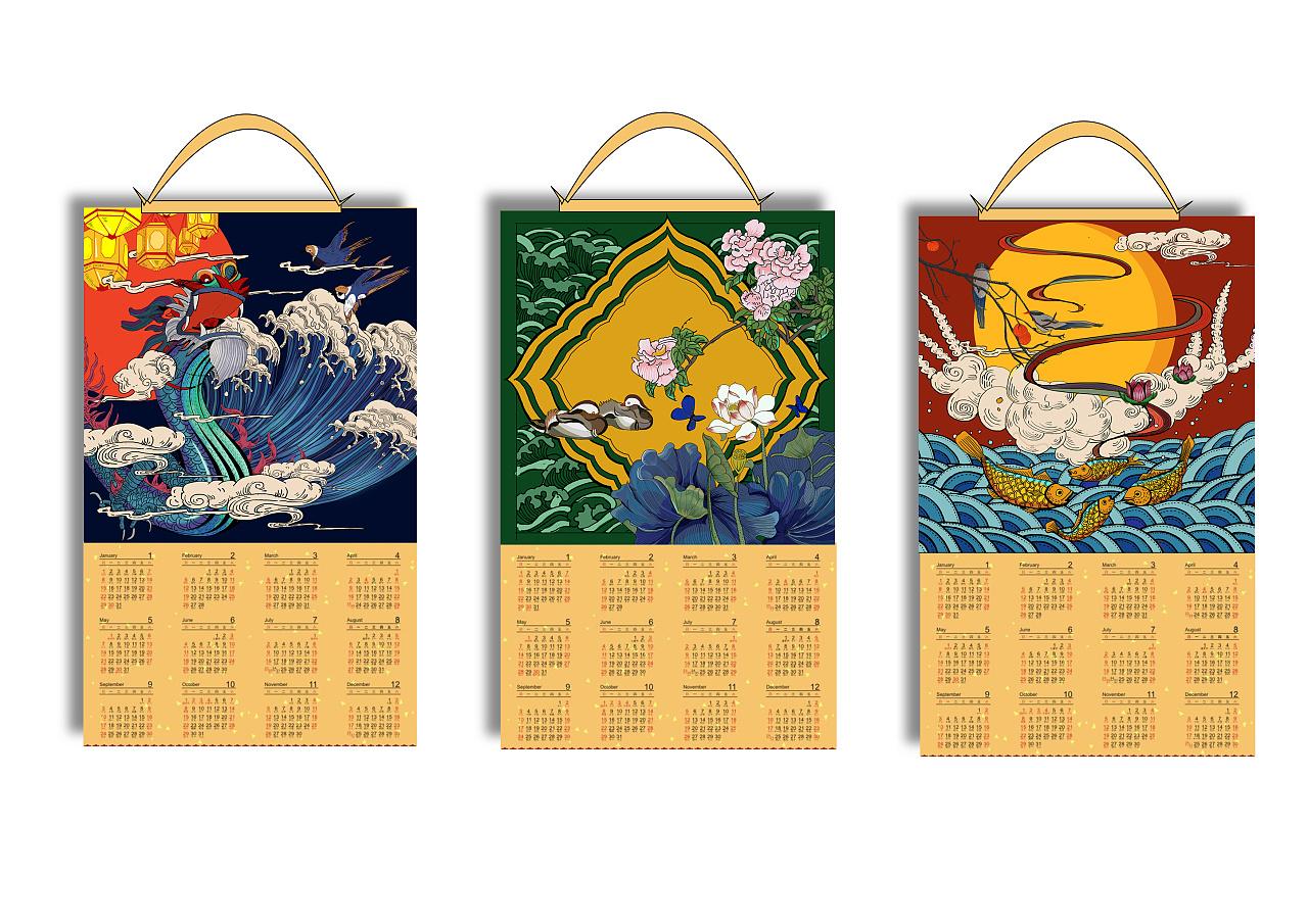 原创手绘日历