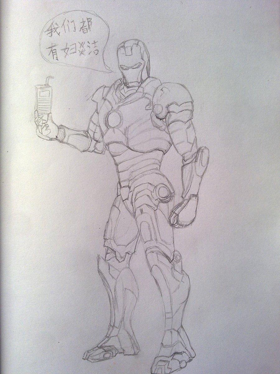 用彩色铅笔画的钢铁侠 站酷 ZCOOL 移动版