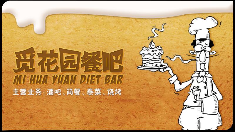 餐厅传单与桌牌设计|dm/宣传单/平面广告|平面|renxu