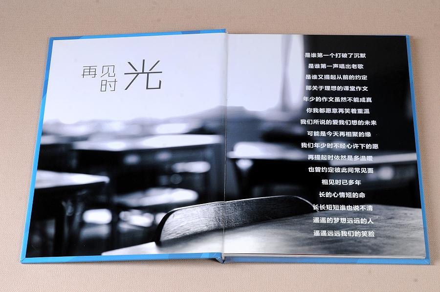 成都时针所有纪念册制作|推荐顺初中纪念册制版文言文初中人教毕业图片