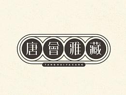 近商业字体设计整理