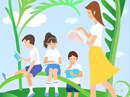 红色虞美人植物学生教师节读书矢量插图