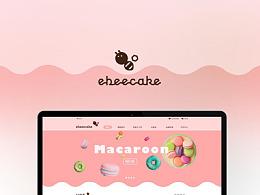 小蜜蜂网页设计