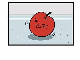 逃走的苹果