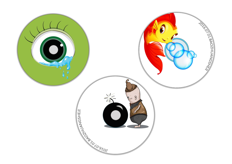 光盘cd封面【创意设计】图片