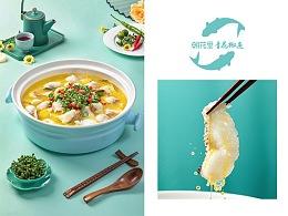 青花椒鱼,番茄鱼哪个才是你的菜呢?