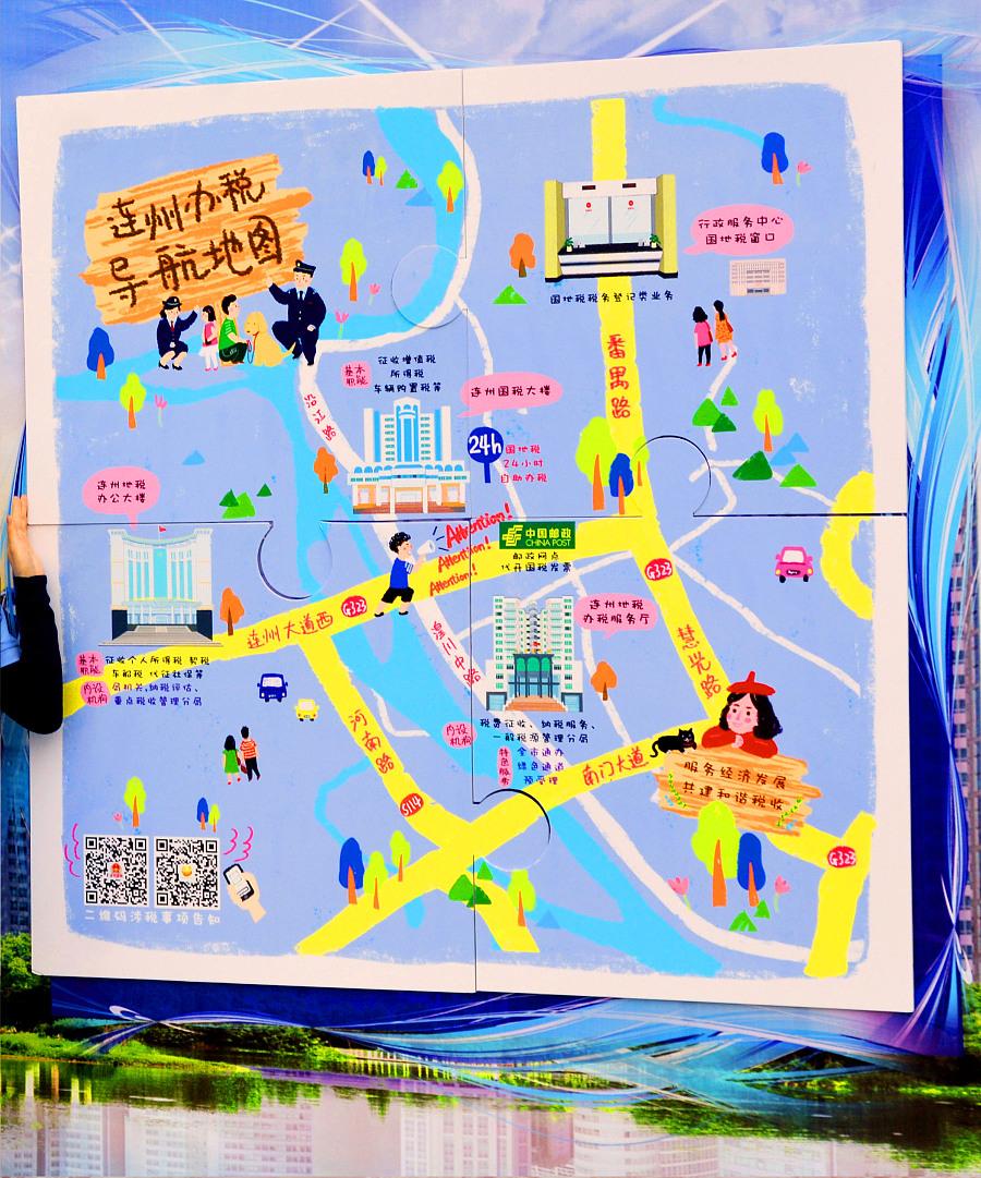 手绘地图&明信片&漫画|商业插画|插画|何