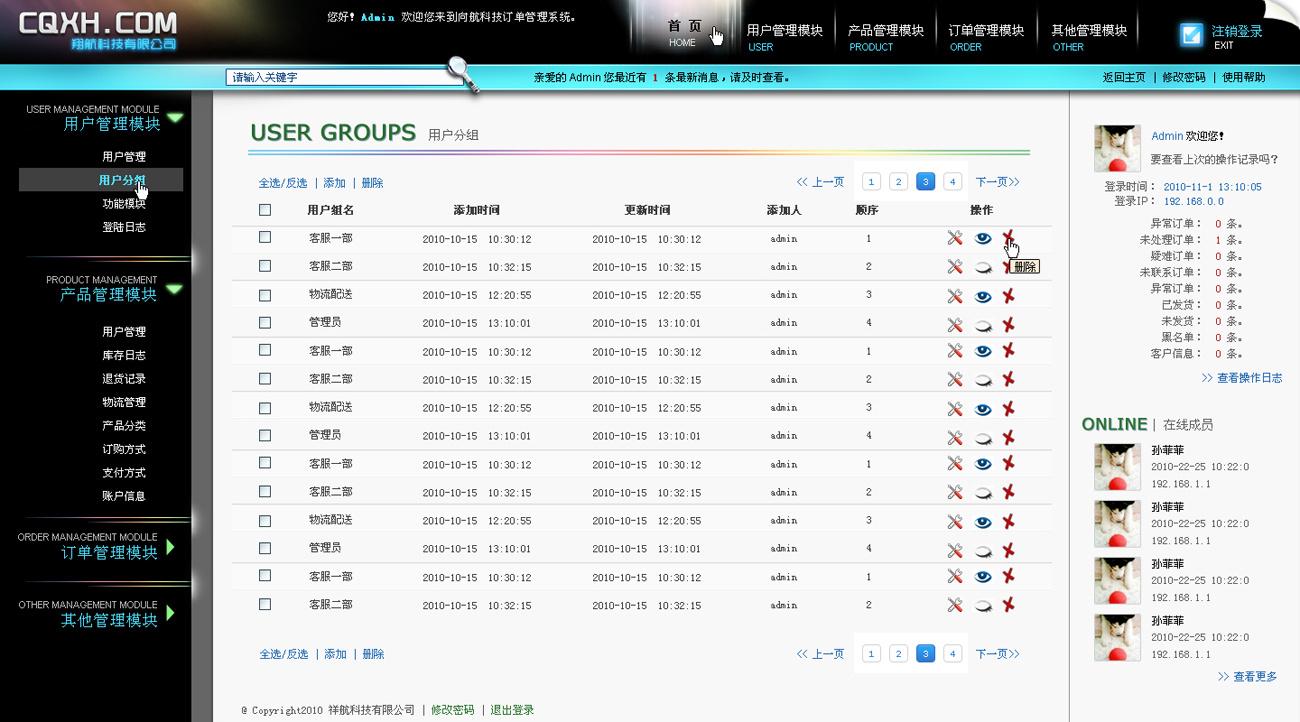 微信小程序 企业网站源码(微信小程序实例源码) (https://www.oilcn.net.cn/) 网站运营 第4张
