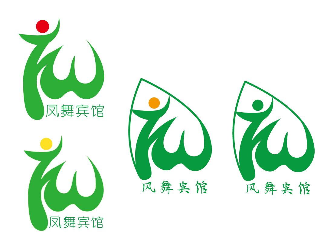维�9�(9�'�.��c��k�_发维宾馆logo设计