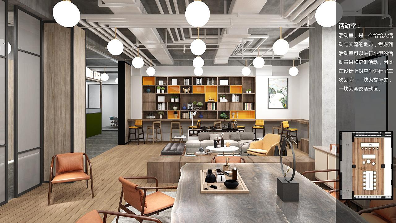 共享v空间空间设计|空间|室内设计|飞的大牛-变更审原创表格图常熟市需要建筑设计什么图片
