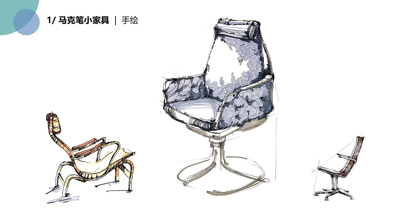 马克笔家具,部件手绘 / 铅笔汽车手绘