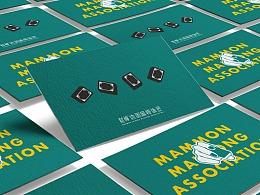 财神麻将协会|品牌设计