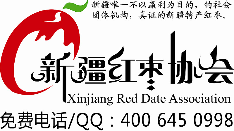 logo 标识 标志 设计 图标 800_450图片