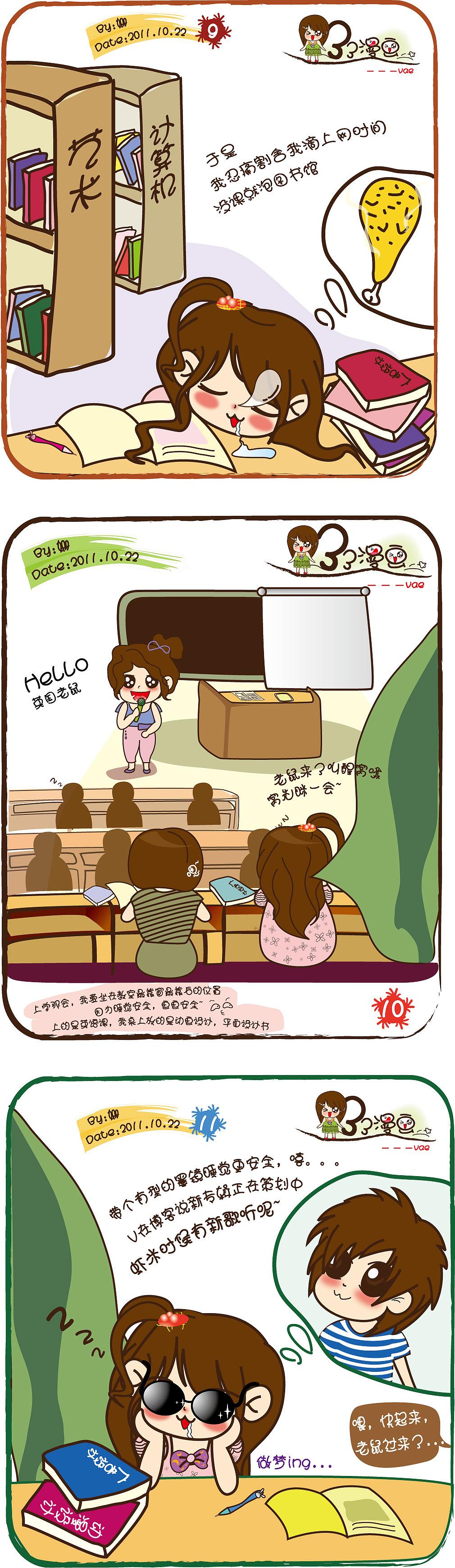 动漫 卡通 漫画 头像 1010_3477 竖版 竖屏