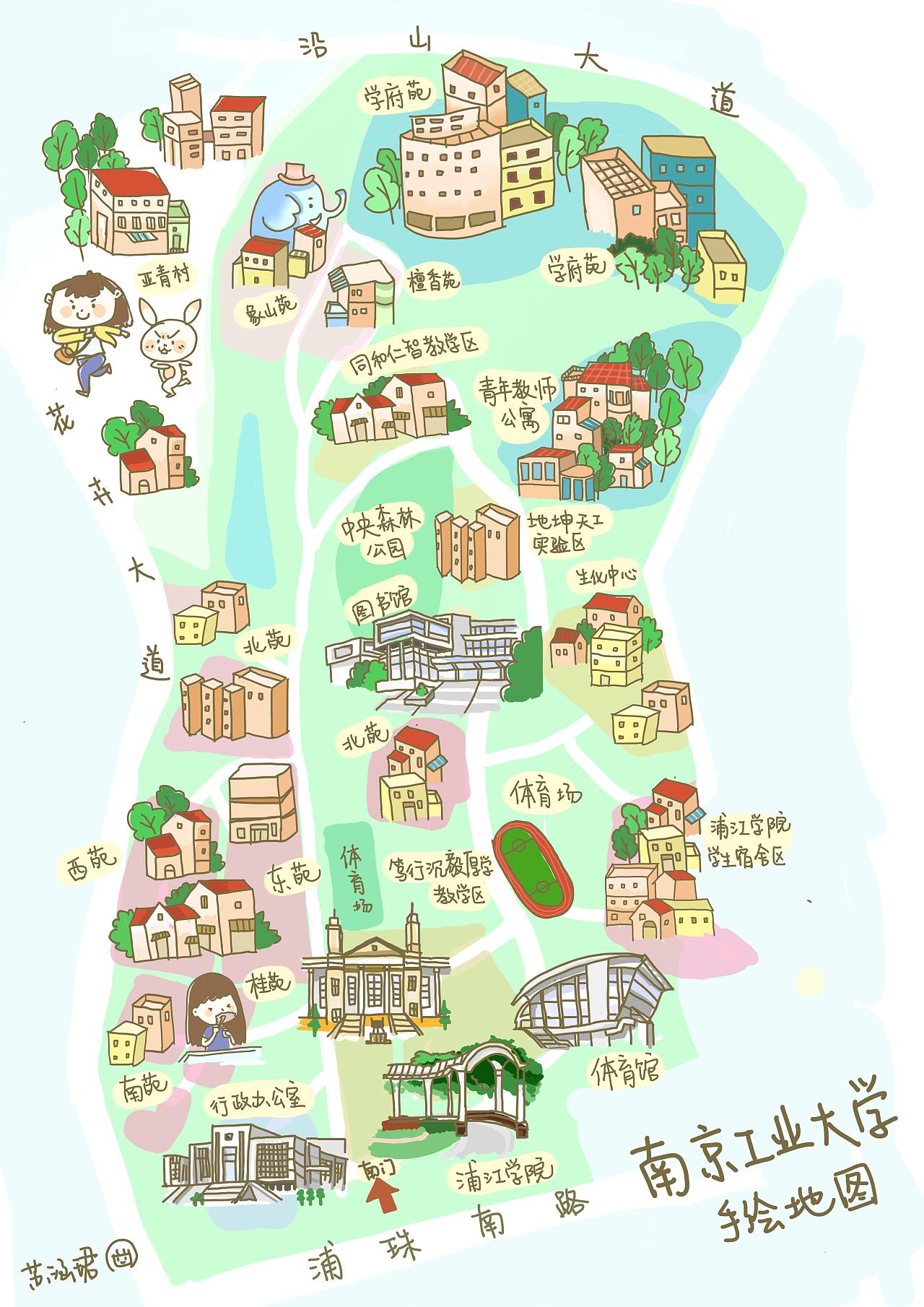 南京工业大学手绘地图