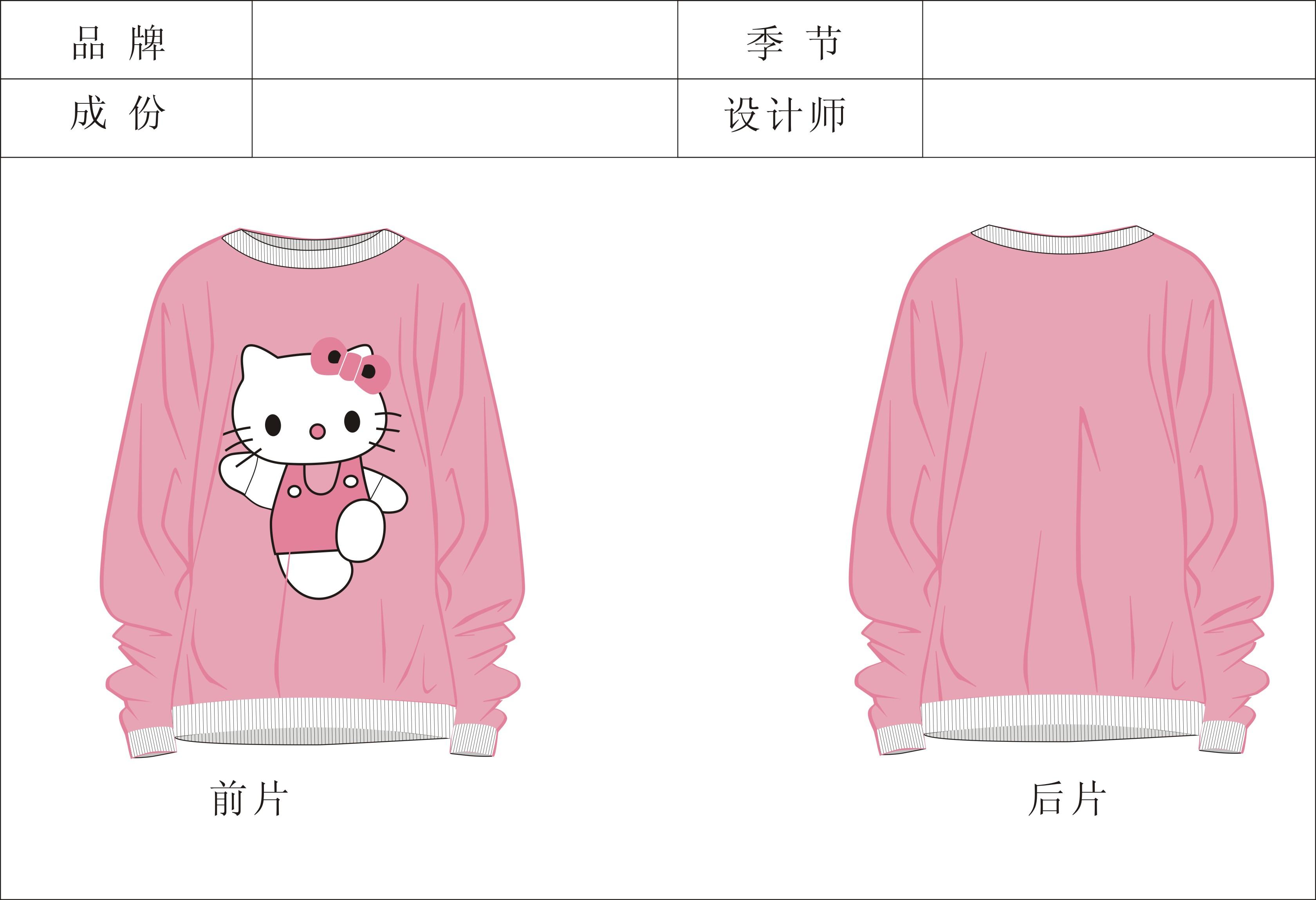 cdr服装款式图,毛衣