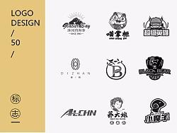 logo设计杂集-|2018第一波|