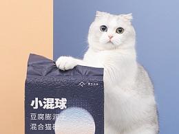【摄影】小混球猫砂——猫の厕所用物