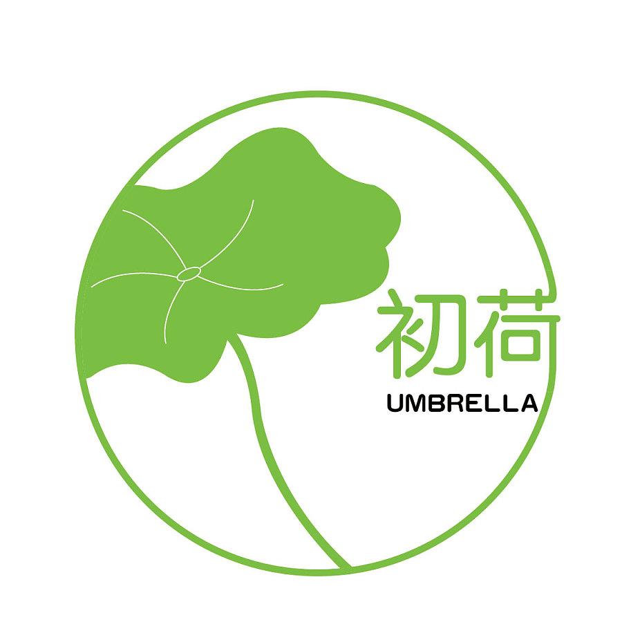 """有一种视觉上的美感,""""圆""""象征着雨伞的形状同时也象征着公司员工团结图片"""