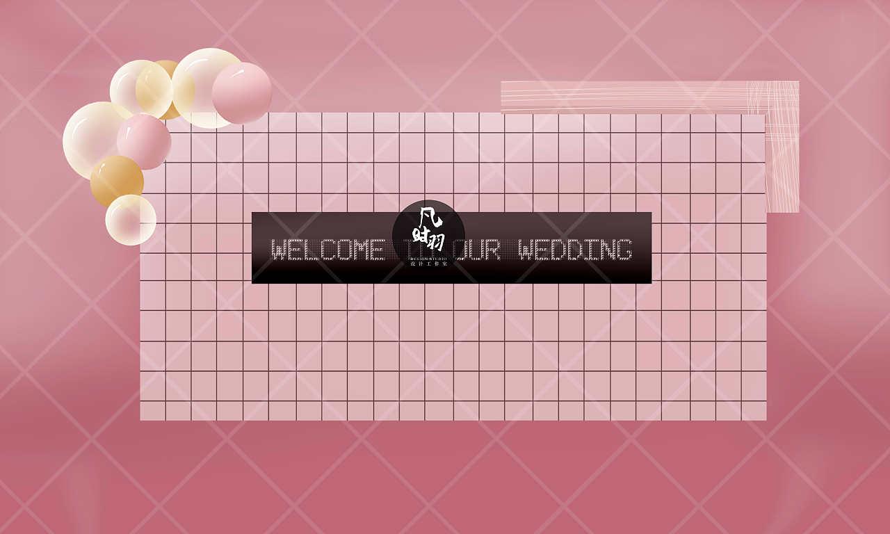 婚礼手绘 — 电脑 「ins风婚礼区」