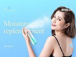 补水喷雾护肤品详情设计