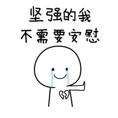 绝望小人2|动漫|网络表情|群青是也 - 原创作品图片