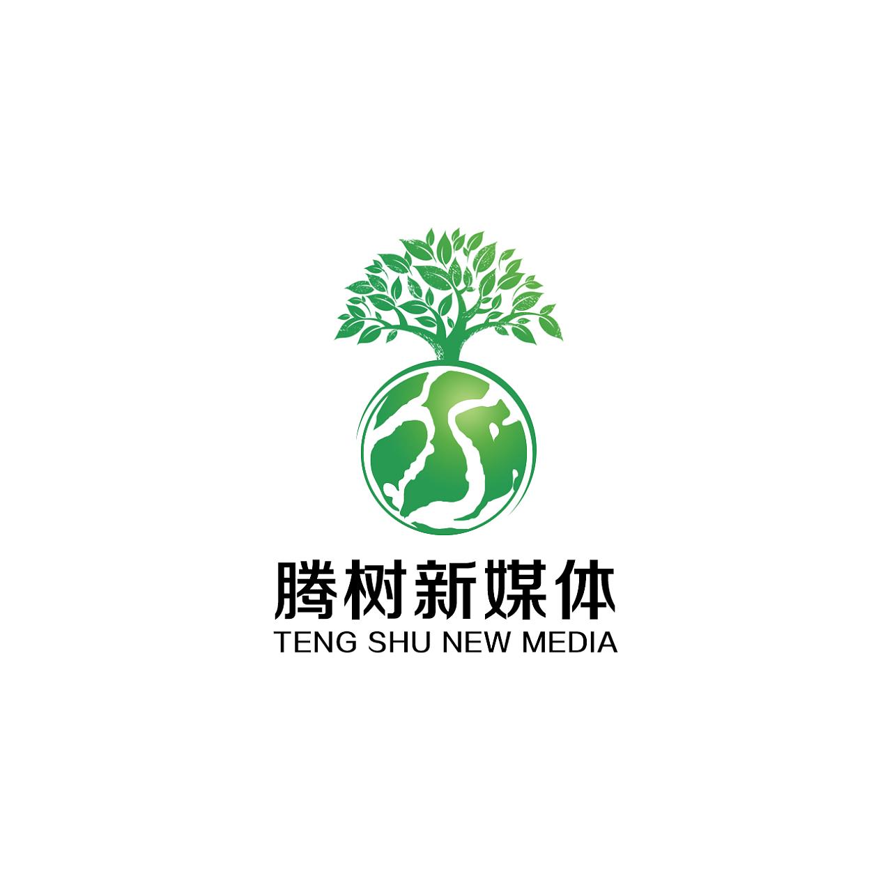 腾树新媒体logo 站点 平面 first标志-原创作品北京室内设计培训老师招聘