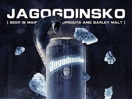 【Jagogdinsko】特效合成海报