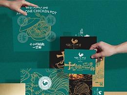 味小时-鲍鱼鸡煲-餐饮品牌设计