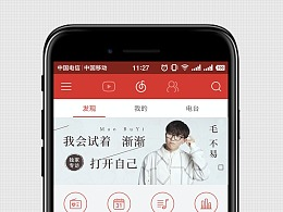 2018年1-3月banner设计精选