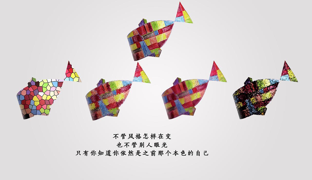鱼 创意图形设计图片