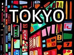 [插画] 东京 | 印象