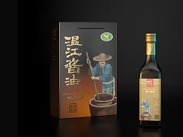 温江酱油全案/一道设计/酱油包装/醋包装/调味品礼盒