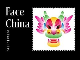 Face China