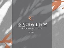 【澄园馥香】品牌logo设计
