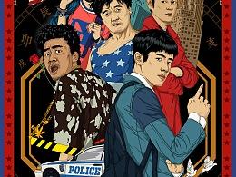 《唐人街探案2》手绘概念海报