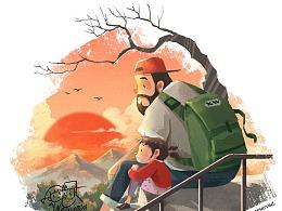 魏雪明 | 画给女儿的一组插画(第5篇)