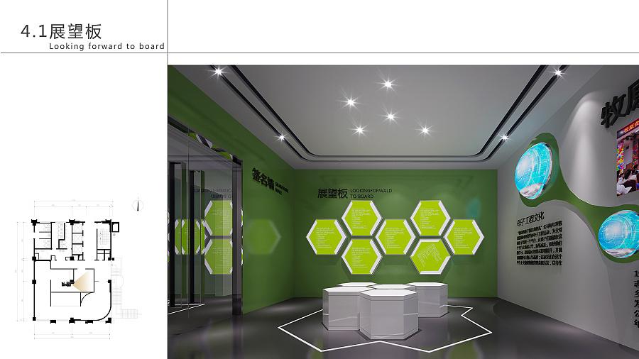 牧原集团企业展览馆室内设计