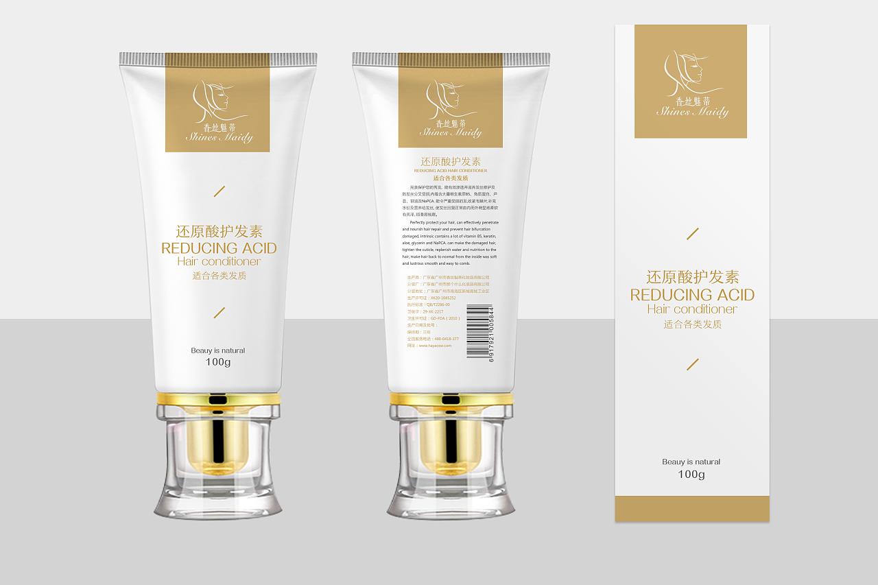 香丝魅蒂化妆品包装盒设计图片