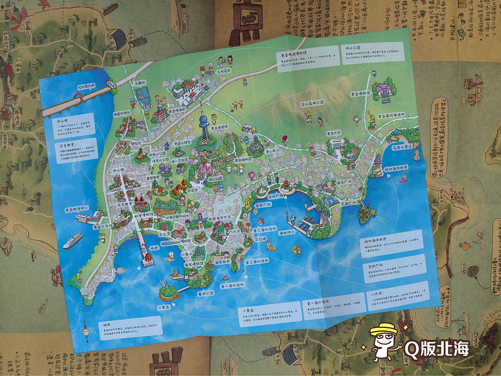 q版地图 q版青岛 青岛手绘地图