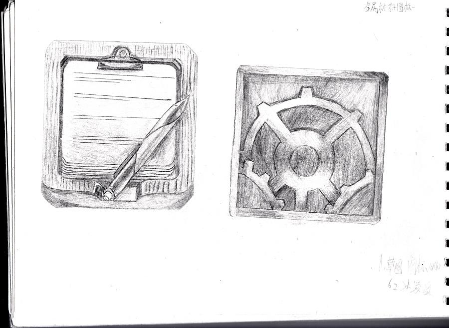 笔记本和齿轮素描